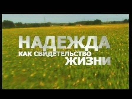 Для тех кто следит за судьбой пенсионеров из Горловки
