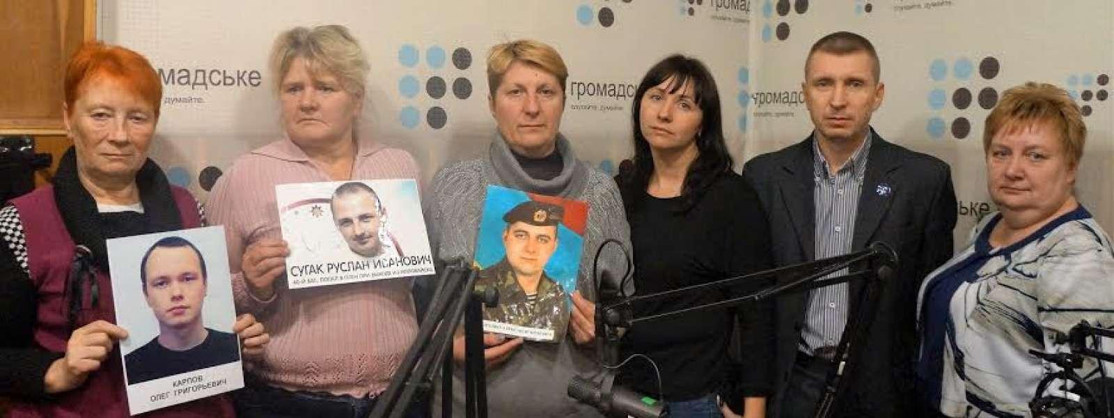 Лазаренко, Карпов, Сугак, Герасименко — чотири історії українських полонених