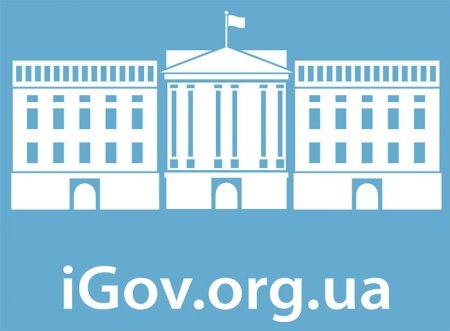 На iGov запустили сім важливих послуг для переселенців