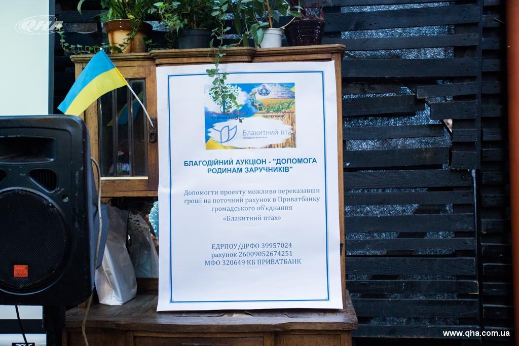 В Киеве прошел благотворительный аукцион «Помощь семьям заложников»