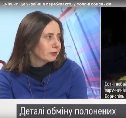 """Керівник ГО """"Блакитний птах"""" Анна Мокроусова в ефірі 5 каналу"""