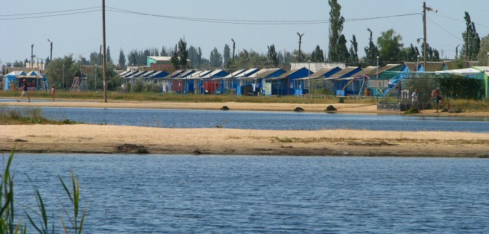 Отдых на море для семей, пострадавших от вооруженного конфликта на востоке Украины.Закрыта регистрация