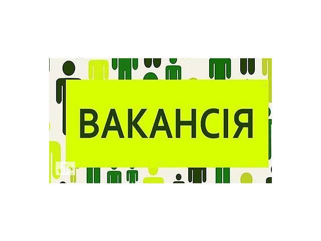 Вакансія психолога-психотерапевта для роботи на кризовій телефонній лінії (м. Київ)